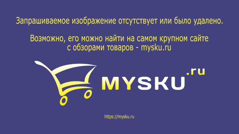 Buysku: Травмоопасный - многофункциональный массажер для тела или еще раз о ОТК Китая