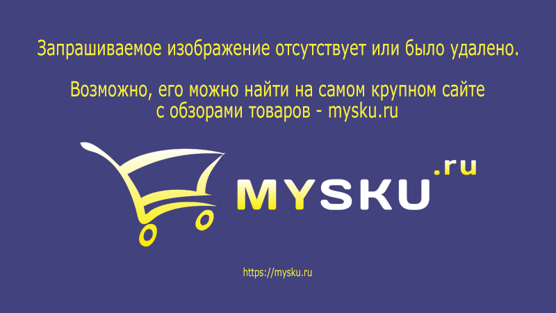 Магазины США: Обзор waxi maize GlycoCharge